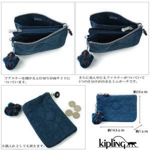Kipling キプリング ミニ ポーチ K01864 CREATIVITYS ag-754200|store-goods|04