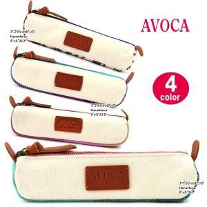 AVOCA アヴォカ ペンケース 18122 SUFFOLK PEN CASE ウール ペンポーチ 筆箱 ag-806700|store-goods