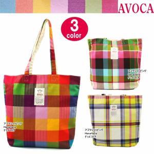 AVOCA アヴォカ バッグ 957 LIFFEY TOTE BAG コットン チェック柄 トート ハンドバッグ ag-806800|store-goods