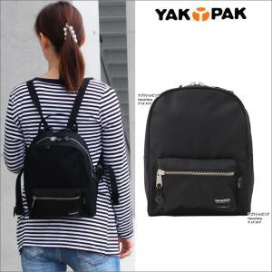 YAKPAK ヤックパック バッグ YP2020 リュック シルバーファスナー 小ぶりサイズ 男女兼用 ag-807500|store-goods