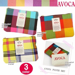 AVOCA アヴォカ ポーチセット 95781 95787 95790 LIFFEY POUCH SET コットン W親子ポーチ 入れ子式 コスメ ag-807600|store-goods