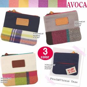 AVOCA アヴォカ ポーチ&ティッシュケース 74706 3248 95739 SUFFOLK MINI POUCH コットン コスメ ag-807800|store-goods
