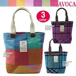 AVOCA アヴォカ バッグ 101115 101122 101118 DUBLIN TOTE BAG ウール×牛革 チェック柄 トート ハンドバッグ ag-816900|store-goods
