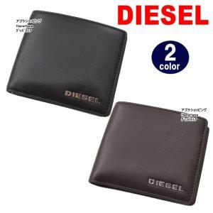 ディーゼル 財布 X03150 PS777 浮き出しロゴ レザー 牛革 二つ折り 財布 メンズ レディース DIESEL ag-817300|store-goods