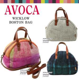 AVOCA アヴォカ モヘア 半月型 2way WICKLOW BOSTON BAG 18112037 18112014 18112013 ショルダー ポシェット バッグ ag-819300|store-goods