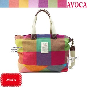 AVOCA アヴォカ バッグ 2Way 2869 DUBLIN LARGE TOTE BAG ウール×牛革 ラージ トート ショルダー ハンド バッグ ag-819500|store-goods
