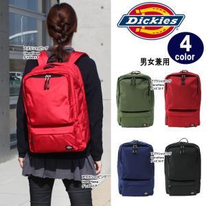 ディッキーズ バッグ リュック 17259600 ダブルポケットバックパック リュック デイバッグ バックパック Dickies ag-824900|store-goods