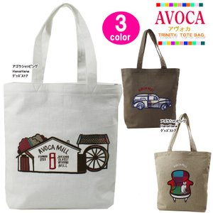 AVOCA アヴォカ バッグ TRINITY TOTE BAG 麻素材 110540 110539 110541 縦型トートバッグ ハンドバッグ ag-827600|store-goods