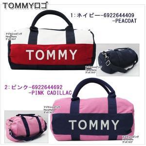 トミーヒルフィガー バッグ 6922644 ミニボストン 2wayミニボストン メンズ レディース TOMMY HILFIGERトミー ag-831900|store-goods