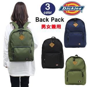 ディッキーズ バッグ リュック 17718900 スタンダードデザイン フロントラウンドファスナーポケット リュック デイバッグ バックパック Dickies ag-838500|store-goods