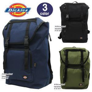 ディッキーズ バッグ リュック 17718800 かぶせ型 ダブルバックル リュック デイバッグ バックパック Dickies ag-838600|store-goods