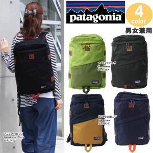 パタゴニア patagonia バッグ リュック トロミロ 斜めフロントポケット Toromiro Pack 22L 48015 バックパック ag-852700|store-goods