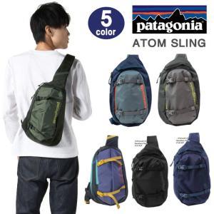 パタゴニア patagonia バッグ 48260 48261 アトムスリング 8L ATOM SLING ワンショルダー ボディバッグ ag-853000|store-goods