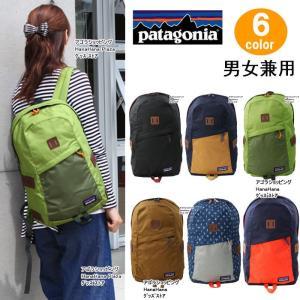 パタゴニア patagonia バッグ 48020 アイアンウッド 20L IRONWOOD フロント斜めポケット デイバッグ バックパック ag-853100|store-goods