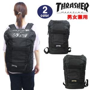 THRASHER スラッシャー バッグ リュック THRJQ-9800 豹柄 ボードバックパック 滑り止め ダブルベルト デイバッグ リュックサック 男女兼用 ag-857000|store-goods