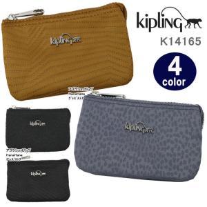 キプリング ポーチ K14165 Kipling Creativity S 化粧ポーチ アクセサリーポーチ ag-859200 store-goods