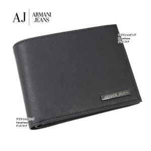 アルマーニジーンズ 折り財布 938538 CC991 20 NERO 型押しデザイン 二つ折り 財布 メンズ ARMANI JEANS ag-866200|store-goods