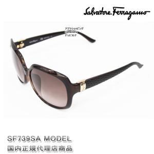 フェラガモ サングラス SF739SA ヴァラ 編み込み型押しデザイン Salvatore Ferragamo サルバトーレフェラガモ ag-868700|store-goods
