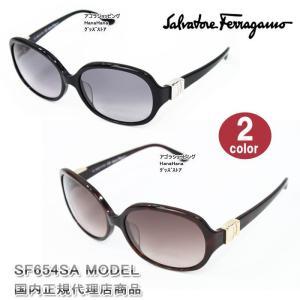 フェラガモ サングラス SF654SA セルメタル ヴァラ Salvatore Ferragamo サルバトーレフェラガモ アイウェアUVカット   ag-868800|store-goods