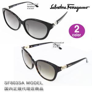 フェラガモ サングラス SF803SA ガンチーニ 蝶番 Salvatore Ferragamo サルバトーレフェラガモ アイウェアUVカット   ag-868900|store-goods