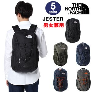 THE NORTH FACE バッグ JESTER リュック ジェスター リュックサック ザ・ノース・フェイス ノースフェイス コーデュラナイロン バックパック ag-870900|store-goods