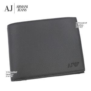 アルマーニジーンズ 折り財布 06V2F Q7 NERO BLACK 本革  型押しデザイン AJロゴ 二つ折り 財布 メンズ ARMANI JEANS ag-871300|store-goods