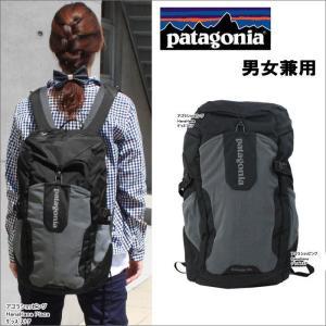 パタゴニア patagonia バッグ リュック Petrolia Pack 28L ペトロリア・パック 48040 バックパック 多機能 ag-871800|store-goods
