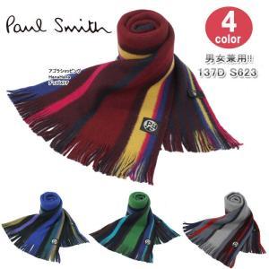 ポールスミス マフラー ランダム ストライプ ARXD 137D S623  ウール100% マフラー 男女兼用 全4色 PAUL SMITH ag-871900 store-goods