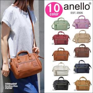 アネロ anello バッグ AT-H1021 合皮 がま口 ミニ ショルダーバッグ ハンドバッグ お揃い 親子 マザー ミニ 斜めがけ ag-882700|store-goods