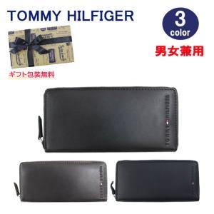 トミーヒルフィガー 長財布 31TL13X015  レザー ラウンドファスナー 長財布 型押しロゴ メンズ TOMMY HILFIGER ag-883000|store-goods