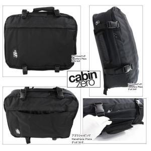 キャビン ゼロ CABIN ZERO リュック CZ061 2WAY バックパック CLASSIC 44L スタンダードデザイン 機内持ち込み可能 ag-883200 store-goods 11