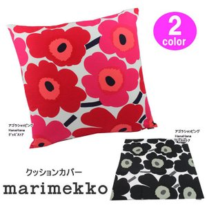 マリメッコ marimekko クッションカバー 064163-001/030 Cushion Cover 50×50cm PIENl UNIKKO リビング 雑貨 花柄  ag-884800|store-goods
