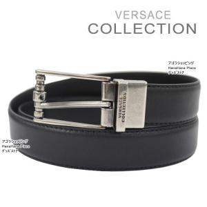 ヴェルサーチ コレクション ベルト V910227 VM00043 V000V ブラック 型押しロゴデザイン フリーサイズ メンズ メデューサ VERSACE COLLECTION ag-885300|store-goods