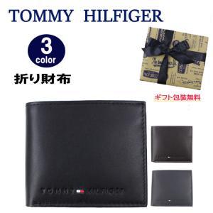 トミーヒルフィガー 財布 31TL25X005 レザー  二つ折り財布 型押しロゴ メンズ トミー TOMMY HILFIGER ag-885500|store-goods