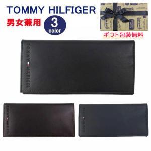 トミーヒルフィガー 財布 31TL19X006  レザー 二つ折り長財布 長札 型押しロゴ メンズ トミー TOMMY HILFIGER ag-885600|store-goods