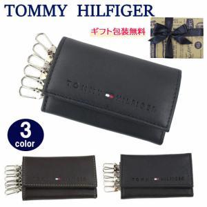 トミーヒルフィガー キーケース 31TL17X005 TOMMY HILFIGER 型押しロゴ レザー 6連フック トミー ag-885700|store-goods