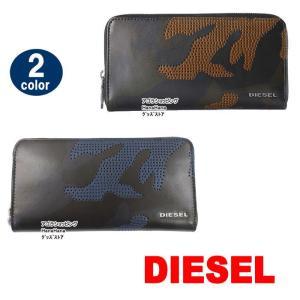 ディーゼル DIESEL 財布 CAMOU DRILL ラウンドファスナー X04370 H5254 H6095 長財布 メンズ レディース 送料無料 ag-886000|store-goods