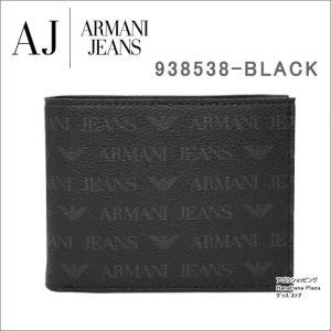 アルマーニジーンズ 折り財布 938538 CC996 20 NERO PVCナイロン モノグラムデザイン 二つ折り 財布 メンズ ARMANI JEANS ag-886900|store-goods