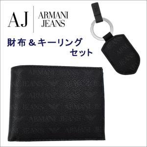 アルマーニジーンズ 財布 キーリングセット 937502 CC996 00020 NERO PVCナイロン モノグラム 二つ折り 財布  ARMANI JEANS ag-887200|store-goods