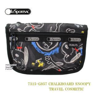 レスポートサック ポーチ 7315 G057 CHALKBOARD SNOOPY TRAVEL COSMETIC トラベル コスメティック 化粧ポーチ レスポートサック Lesportsac ag-890900