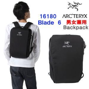 [ブランド]Arcteryx アークテリクス  [サイズ]■横:28cm ■縦:40cm ■厚み:約...