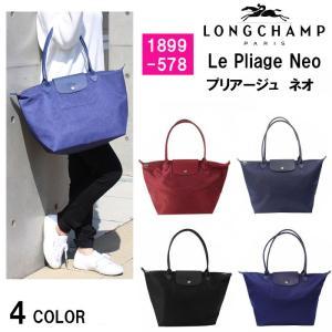 2538d3a74bb1 ロンシャン LONGCHAMP 1899-578 Le Pliage Neo ル・プリアージュネオ ショルダーバッグ L ...