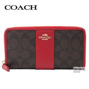 コーチ COACH 長財布 F54630 IML72 ブラウン トゥルーレッド Brown True Red コーチ シグネチャー ラウンドファスナー 【アウトレット】ag-896600 store-goods