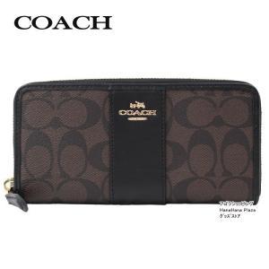 コーチ COACH 長財布 F54630 IMAA8 ブラウン ブラック Brown Black コーチ シグネチャー ラウンドファスナー 【アウトレット】ag-896700 store-goods