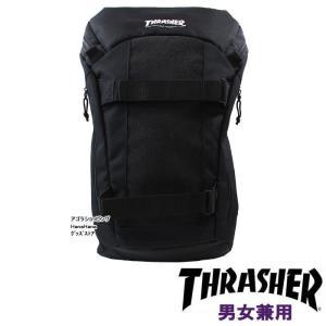 THRASHER スラッシャー バッグ リュック THRCD504 バックパック かぶせ ダブルベルト サイドメッシュポケット付き デイバッグ リュック 男女兼用 ag-897400|store-goods