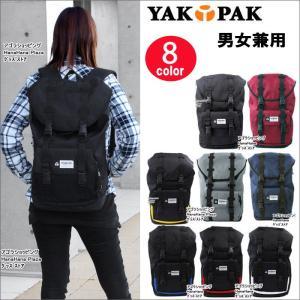 YAKPAK ヤックパック バッグ リュック YP1014 YP1014NS 内部巾着絞りデザイン デイバッグ バックパック リュックサック 男女兼用 ag-897600|store-goods