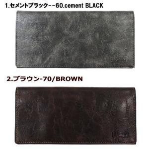 エドウイン EDWIN  財布 12239719 長財布 シワ加工 合皮 ロゴ型押し  折り財布 エドウィン ag-903300|store-goods
