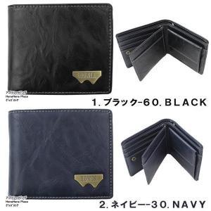 エドウイン EDWIN  財布 12289938 二つ折り財布 グレイン合皮 Wメタル 折り財布 エドウィン ag-903700|store-goods