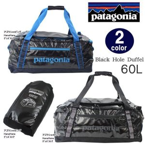 パタゴニア Patagonia バッグ 49341 ボストン ブラックホール 60L Black Hole Duffel 2WAY パック リュック ポケッタブル ag-906200|store-goods