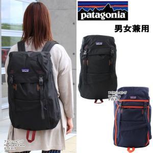 patagonia パタゴニア バッグ リュック Arbor Grande Pack  47970 アーバー・グランデ・パック 32L バックパック ag-906300|store-goods